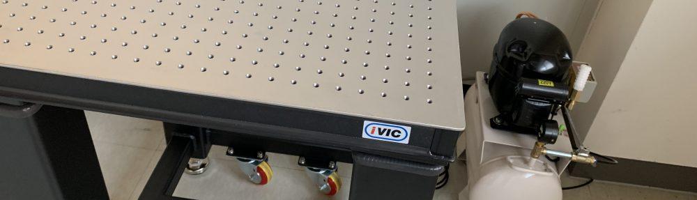 iVIC (아이빅)